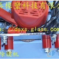 手动LOW-E玻璃除膜机