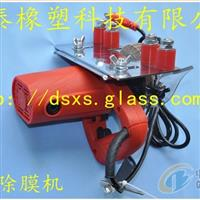 供应LOW-E玻璃除膜机 手动