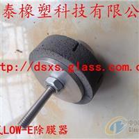 点式镀膜幕墙除膜器