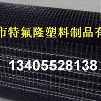 平安彩票pa99.com丝网烘干机网带