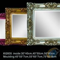 欧式镜框 影楼镜子 浴室镜KT2025