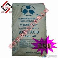 土耳其硼酸、俄罗斯硼酸