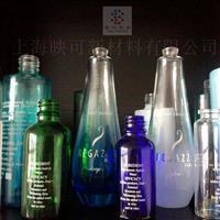 化妆瓶专用UV玻璃油墨