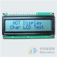 玻璃LCD 液晶屏字符点阵屏HTM1602-12