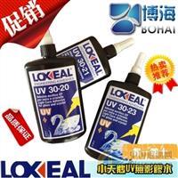 长期供应进口小天鹅胶水