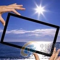 广东AR玻璃 供应价格