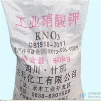 工業硝酸鉀、農業硝酸鉀