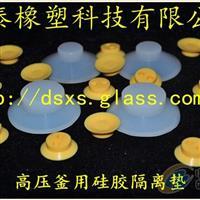 硅胶隔离垫 硅胶板