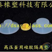 供应硅胶垫 高压釜用硅胶垫