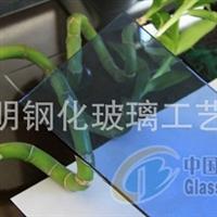 广东5mm海洋蓝玻璃