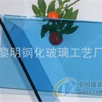 佛山6mm海洋蓝钢化玻璃