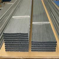 14A可折弯铝隔条