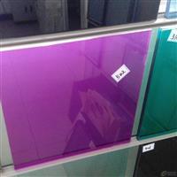 是彩色夹胶玻璃?