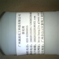 玻璃钢化催化剂