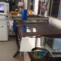 cnc全自动玻璃切割机