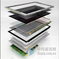 TFT液晶硼硅玻璃