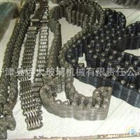 节距12.7毫米9片齿形链