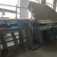 北京博驰全自动铝条折弯机
