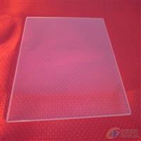 透明石英玻璃片