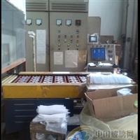 江门厂家钢化玻璃开关面板