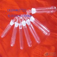 加工耐高温磨口石英玻璃试管