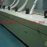 深圳玻璃丝印隧道炉
