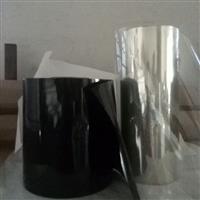 电子玻璃防爆膜