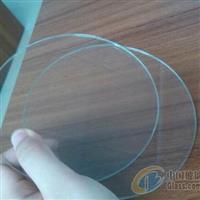 供应直径157毫米圆形灯具玻璃