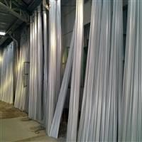 12A,4.5米长定制铝条