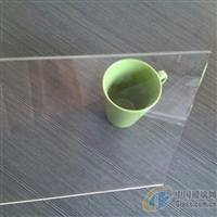 供应钢化防火玻璃(高硼硅玻璃)