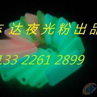 彩色夜光粉绿色、蓝色、黄色、红色夜光粉