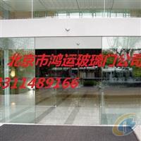 国贸安装玻璃门