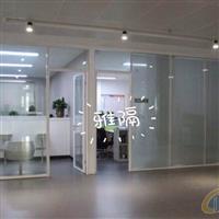 深圳福田办公室百叶玻璃隔断