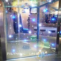 PolyMagic LED玻璃