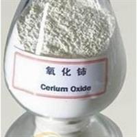 氧化铈、四川稀土材料