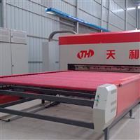 公司生产玻璃钢化炉