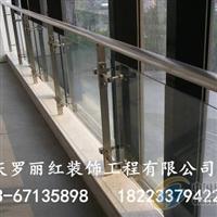 重庆玻璃栏杆时尚美观简洁大方