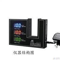 NS13A光学透过率检测仪
