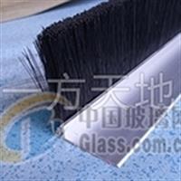 厂家定制F型铝合金条刷 优质毛刷