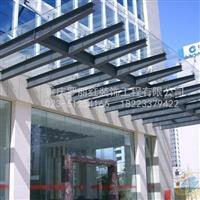 重庆6+6,8+8钢化玻璃雨棚