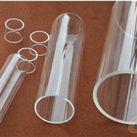 石英厂家/石英玻璃管/石英价格