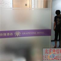 北京玻璃防撞条制造装置