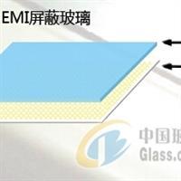 EMI屏蔽玻璃