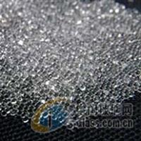 玻璃珠glass beads