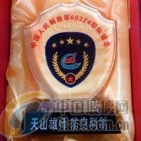 部队年终颁奖水晶奖牌价格