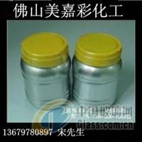 玻璃银粉价格银粉背蕨银粉是什么