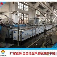 供应水槽悬挂式超声波线除蜡专用(含超声波喷淋烘干)