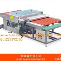 平安彩票pa99.com清洗干燥机