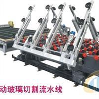 厂家直销全自动平安彩票pa99.com切割流水线