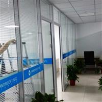 南京办公室隔断订做,真空百叶窗